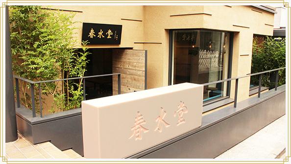 オアシスティーラウンジ、台湾発のお茶専門カフェ 春水堂を表参道にオープン