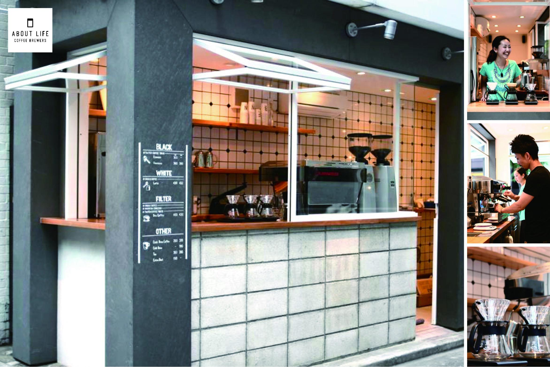 都内初のサードウェーブコーヒーのセレクトショップ 「ABOUT LIFE COFFEE BREWERS」が渋谷にオープン。