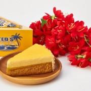 「PLAZA」と「MINIPLA」、ハワイで人気のフードショップ『Ted's Bakery』から『パイナップルチーズケーキ』の販売を開始。