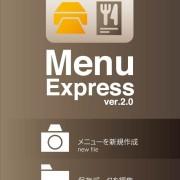 3分で簡単に飲食店メニューPOPが作成できるアプリ『Menu Express』Android版リリース。iOS版もあわせてバージョンアップ実施。