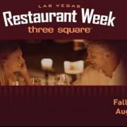 ラスベガス観光局、秋の「ラスベガス・レストラン・ウィーク」8月22日から28日まで開催。