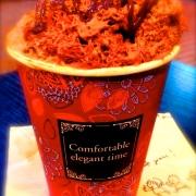 アリバカカオ専門のフェアトレードチョコレート店「MAMANO」、世界初。チョコかき氷とホットチョコレートを同時に楽しめる、冷たくて熱い「ほっちょこ氷」が10月21日新登場。