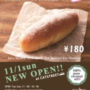 「COCO-agepan」が原宿キャットストリートにオープン。体にやさしいココナッツオイル100%の揚げパンを提供。