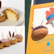「ニコラシャール表参道本店」、11月9日にオープン。1000個のうさぎシュークリーム、定番の「生クリーム&カスタード」を当日限定無料配布。50cmの巨大シュークリームが目印。