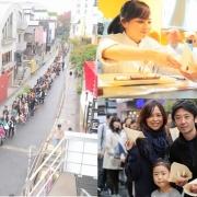 ニコラシャール表参道本店、11月9日復活オープン。うさぎシュークリーム無料配布イベントは500人を超える大行列に。