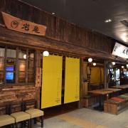 「宅麺.com」、シンガポールでの高いラーメン人気をうけ、セレクトショップ型ラーメン店「TAKUMEN」2号店を11月5日オープン。人気の6ブランドのラーメンを提供。