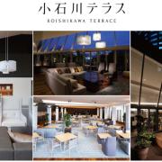 凸版印刷の文化複合施設に食文化を発信するレストラン「小石川テラス」が11月11日オープン。伝統野菜や旬の野菜を中心とした料理を、若手陶芸作家の器で提供。