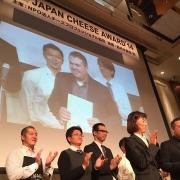ファットリアビオ北海道、「ジャパンチーズアワード」でイタリアの伝統的なチーズ、リコッタチーズとカチョカヴァロが金賞、モッツァレッラが銅賞を受賞。