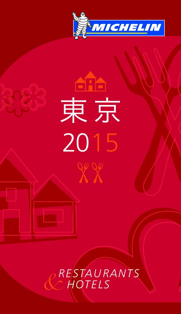 2015MGT_HY01_19_giji_CS6.indd
