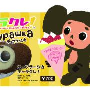 新トレンド・キャラクレープ「キャラクレ!」が原宿観光名所「MOSHI MOSHI BOX」で提供開始。