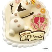 """サーティーワンアイスクリームより、「アナと雪の女王」の人気キャラクター""""オラフ""""のアイスクリームケーキが登場。"""