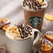 スターバックス、12月26日から冬季限定オレンジの華やかな風味の「チョコレート オランジュ モカ」を提供開始。
