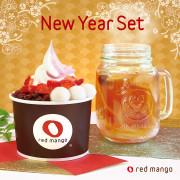 フローズンヨーグルト専門店「red mango」、福袋やLINE登録でトッピング無料などお正月キャンペーンを実施。