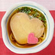 水沢うどん大澤屋、ハート型のお揚げをトッピングしたバレンタイン用うどん「LOVEきつね」を販売開始。