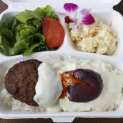 """⽇本初上陸、""""カメハメハベーカリー""""ハワイアンダイニング「KAKA'AKO DINING&BAR」神宮前にオープン。"""