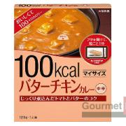 大塚食品、100kcalシリーズ「バターチキンカレー」を発売開始。マンナンごはんとセットで250kcalを実現。