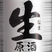 日本盛、業界初・ボトル缶入り生原酒2種を2月25日より全国で販売開始。