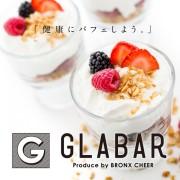 渋谷マルイにグラノーラ専門店「GLABAR(グラバー)」 がオープン。