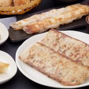 餃子専門店「餃々(チャオチャオ)錦糸町店」、21種類の餃子メニュー食べ放題企画を期間限定で開催。