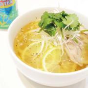 ロコモコ専門店「39YOSHOKU」で即完売のハワイ汁そば『レモンラーメン』が復活。5/31までの期間限定発売。