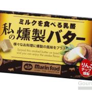 業界初・国内メーカーから初の燻製バターが家庭用と業務用で新登場。りんごチップ燻製を採用。
