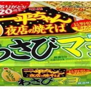 明星、一平ちゃん夜店の焼そばに「わさびマヨ醤油味」が登場。長野県産葉わさび入ふりかけを採用。