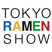 日本最大級のラーメンの祭典「東京ラーメンショー」開催日が決定。全国のラーメン40種が集結、期間は過去最長に。
