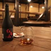 中野BC、一杯100円で35種の梅酒が飲み比べできる人気イベント「梅酒BAR」を6/7開催。