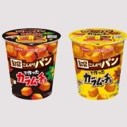 人気スナック「カラムーチョ」、「じっくりコトコト こんがりパン」スープシリーズとのコラボ商品を発売。