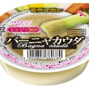 モランボン、カップ容器のままレンジ調理できる本格バーニャカウダ専用ソースを新発売。