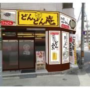 セルフ麺チェーン「どんどん庵」、ちょい飲み対応で夜の売上4倍に。リニューアル店舗を拡大へ。