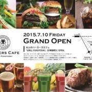 大人のための高級バーガーカフェ「BURGERS CAFE GRILL FUKUYOSHI」東京・神保町にオープン。