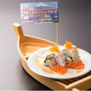 回転寿司沼津港と沼津海産物協同組合、コラボイベント「夏の沼津祭」を開催。