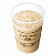 「FAMIMA CAFÉ カフェフラッペ」累計販売数2000万杯突破。8/4より50円引セール開始。