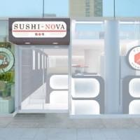 かっぱ寿司、都市型新業態 「鮨ノ場」1号店を青山にオープン。