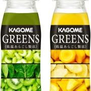 野菜をかじったような鮮度を感じる新ジャンルの生鮮飲料「GREENS(グリーンズ)」9/29より発売開始。