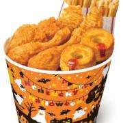 KFC、期間限定「ハロウィンバーレル」と「パンプキンビスケット」を10/22より発売。
