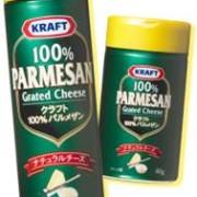 「クラフト 100%パルメザンチーズ」使用のランチ無料配布イベント「300 PARMESAN Collection」開催。