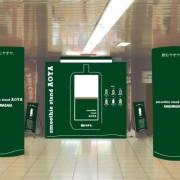 スムージー専門店「smoothie stand AOYA」が新宿駅に期間限定でオープン。