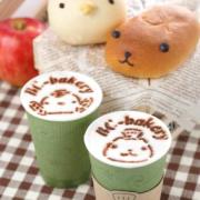 バンダイがベーカリーカフェ事業に初参入。大阪・EXPOCITYに「BC-bakery」を11/19オープン。