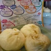 神戸市、「第5回KOBE 豚饅サミット 2015」「KOBE パンのまち散歩」を開催。