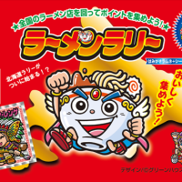 ラーメン店で集めるビックリマン風シール「ラーメンラリー」開業1周年で北海道20店舗に同時展開へ。