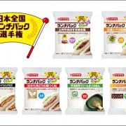 ランチパック、「牛肉すき焼き風」などご当地シリーズ6品をデイリーヤマザキで期間限定発売。