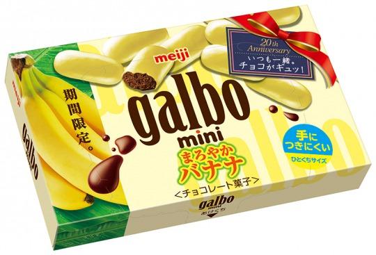 banana_hako