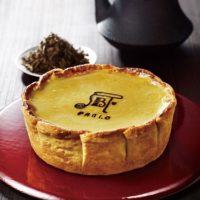 チーズタルト専門店PABLO、初の静岡限定商品「薫るほうじ茶チーズタルト」を発売。