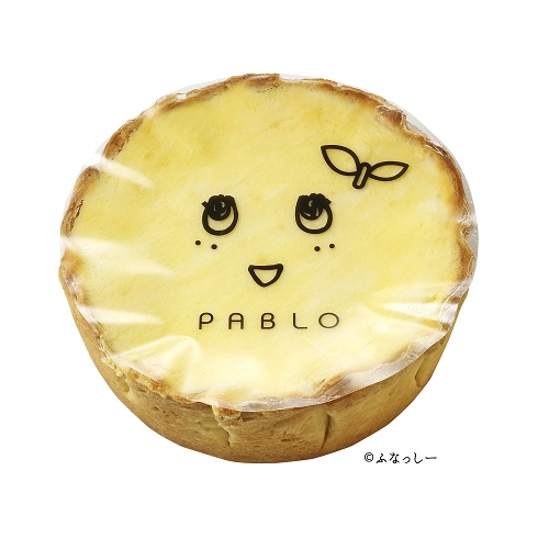 PABLOfunasshi_whole