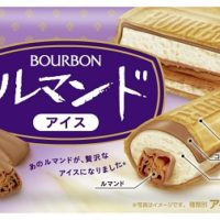 ブルボン、アイスクリーム事業に新規参入。ルマンドをまるごと入れたアイスを地域限定発売。
