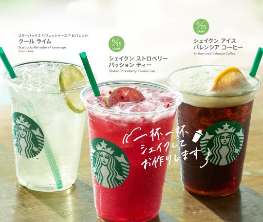 s_img-3beverages-default