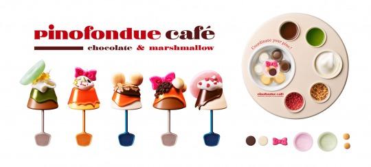 s_pinofonduecafe_1