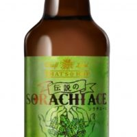 ヒノキやレモングラスの香りをもつクラフトビール「SORACHI ACE(ソラチエース)」WEB限定で発売。